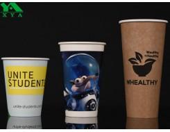 Pappbecher, benutzerdefinierte Papierschale, Papierkaffeetassen, einwandige Becher, Papier-Verpackung
