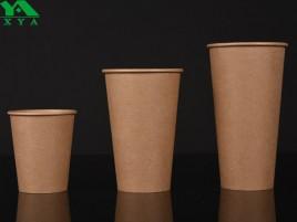 PLA Beschichtung Papierbecher , Pappbecher, PLA Becher, biologisch abbaubare Pappbecher. PLA Pappbecher