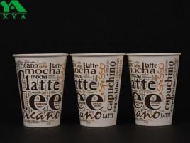 торговые чашки, одностенные бумажные стаканчики, бумажные стаканчики изолированные, напитков чашки, чашки отнять